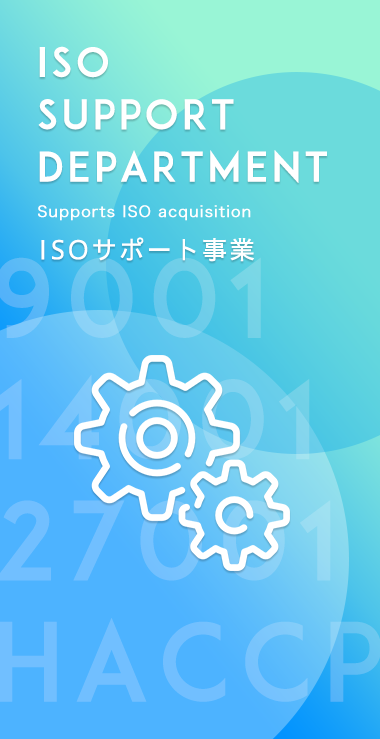 ISO SUPPORT DEPARTMENT