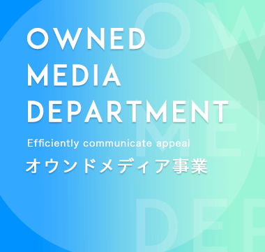 OWNED MEDIA DEPARTMENT